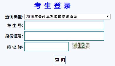 【高考改革新方案2017】gaokao.ganseea.cn甘肃高考志愿填报系统2017