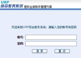贵州师范学院教务系统_湖北第二师范学院教务在线202.197.144.235/