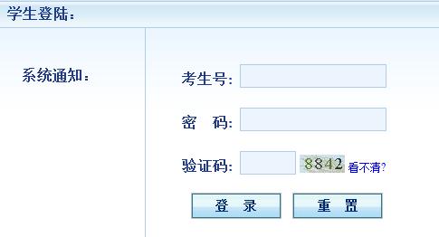 2017广东中考数学|2017广东初中毕业生基本信息采集www.ecogd.edu.cn/zkpt_ks/