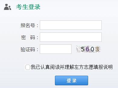 [2017年高考一本分数线]2017年新疆高考志愿填报系统http://www.xjzk.gov.cn/