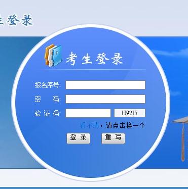 www.baidu.com|www.jxeea.cn江西省志愿填报