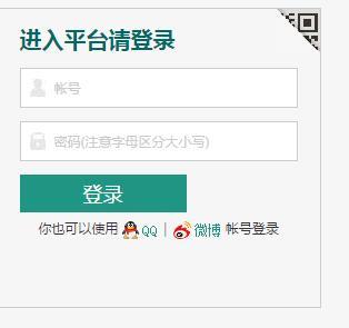 [沈阳市教育资源公共平台登录]沈阳市学校安全教育平台http://shenyang.safetree.com.cn/