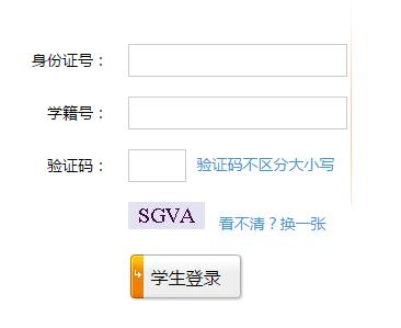 青岛市学业水平考试管理平台|wsbm.qdedu.gov.cn/学业水平考试管理平台