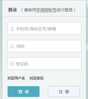 河南阳光高考信息平台_阳光高考信息平台农村专项计划入口