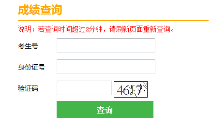 2019天津春季高考成绩查询_2017天津春季高考成绩查询入口
