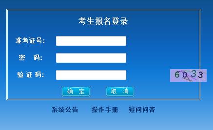 【www.baidu.com】www.ecogd.edu.cn xyspbm广东高中学考报名系统