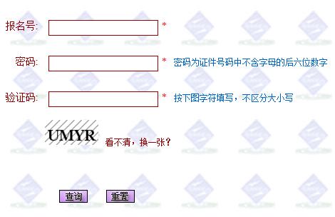 高中会考成绩查询网站_2017上海高中会考成绩查询入口