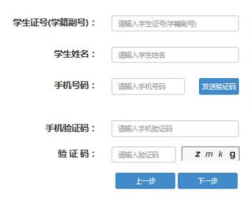 上海交大土味招生_上海民办初中报名www.shrxbm.cn/signUpPMS!toService.do