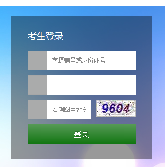 自考报名|zkbm.lanzhou.edu.cn兰州中考报名系统官网