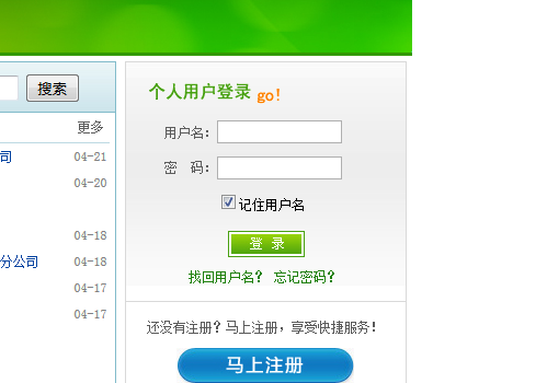 www.nkgy.com/黑龙江农垦管理干部学院教务处教务管理系统入口