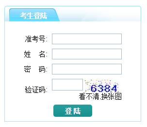 铜仁市中考成绩查询系统