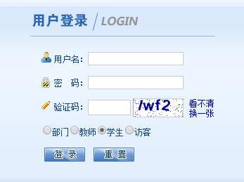 南京理工大学紫金教务系统
