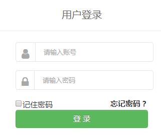 http:zhsz.tj.edu.cn天津市普通