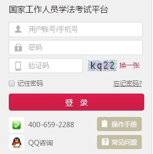 http:xf.faxuan.net��家工作人
