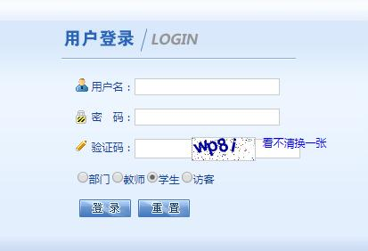 北京师范大学珠海分校教务管理系统