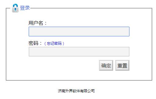 http:pingjia.jnshengjie.cn:8