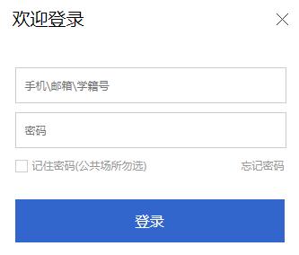 http:zhsz.csedu.gov.cn长沙市