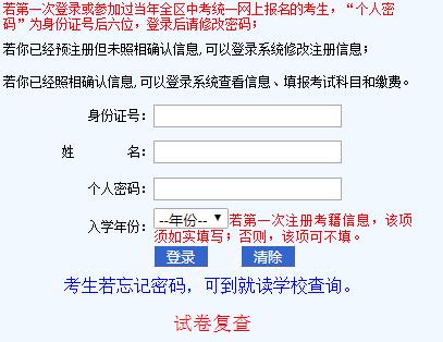 内蒙古普通高中学业水平考试