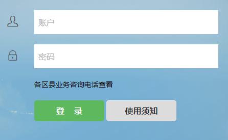 江西教师教育业务管理平台https