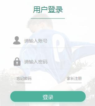 http://www.tianguangxu.com.cn/jiaoyu/177460.html