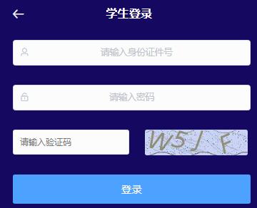 重庆市中等职业学校学生综合素质评价管理平
