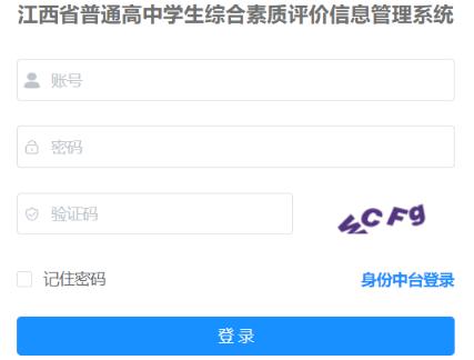 http://www.tianguangxu.com.cn/jiaoyu/177519.html