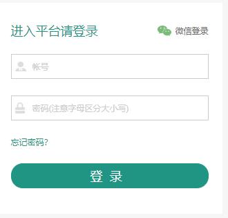 淮北市学校安全教育平台