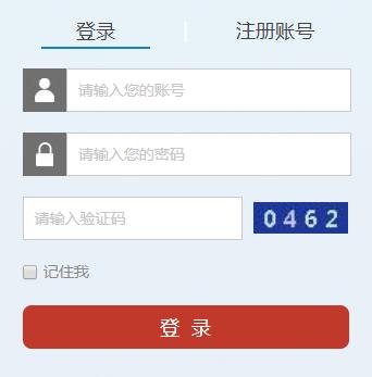 江苏教师教育管理系统登录